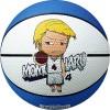Мячи баскетбольные №1