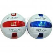 Мяч для пляжного волейбола любительский ZEZ Sport