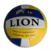 Мяч волейбольный любительский