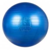 Мяч гимнастический (фитбол) с системой антивзрыв 85 см