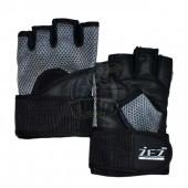 Перчатки атлетические с суппортом запястья ZEZ Sport