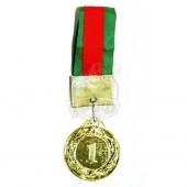 Медаль 4.0 см (золото)