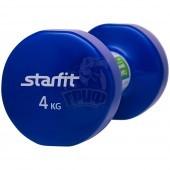 Гантели виниловые Starfit 4.0 кг (пара)