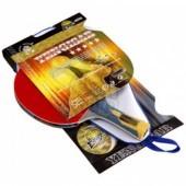 Ракетка для настольного тенниса с чехлом Giant Dragon Yengisar 5*