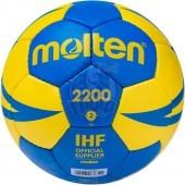 Мяч гандбольный тренировочный Molten H2X2200-BY №2