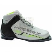 Ботинки лыжные Marax MX-75 NN-75