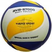 Мяч волейбольный тренировочный Vimpex Sport