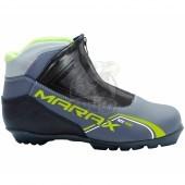 Ботинки лыжные Marax MXN-400 NNN