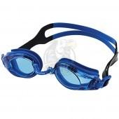 Очки для плавания Fashy Pioneer (синий)