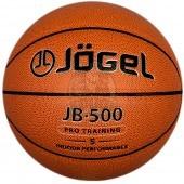 Мяч баскетбольный игровой Jögel Indoor №5