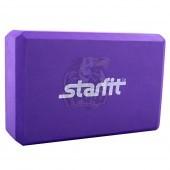 Блок для йоги Starfit (фиолетовый)
