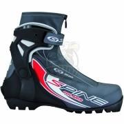 Ботинки лыжные Spine Polaris 85 NNN