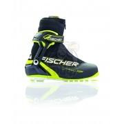 Ботинки лыжные Fischer RCS Junior NNN