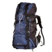 Рюкзак туристический Polar П992 (синий)