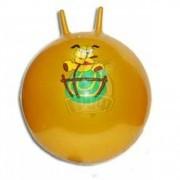 Мяч гимнастический (фитбол) с рожками 55 см