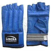 Перчатки снарядные (шингарды) Libera кожа