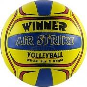 Мяч для пляжного волейбола тренировочный Winner Air Strike