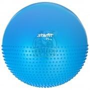 Мяч гимнастический массажный (фитбол) Starfit 75 см с системой антивзрыв