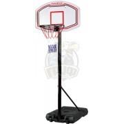 Щит баскетбольный с ногой Arctix