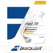 Струна бадминтонная Babolat iFeel 0.70/10.2 м (желтый)