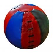 Мяч с утяжелением Vimpex Sport 1.0 кг
