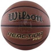Мяч баскетбольный тренировочный Wilson Sensation Indoor/Outdoor №7