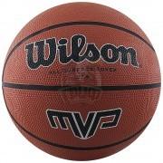 Мяч баскетбольный подростковый любительский Wilson MVP Indoor/Outdoor №5