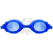 Очки для плавания подростковые Longsail Marine (синий)