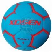Мяч гандбольный любительский №1