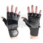 Перчатки атлетические (для фитнеса) Starfit