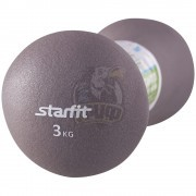 Гантели неопреновые Starfit 3.0 кг (пара)