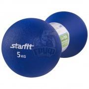 Гантели неопреновые Starfit 5.0 кг (пара)