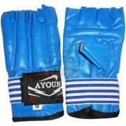 Перчатки снарядные (шингарды) Ayoun кожа (синий)