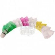 Волан пластиковый цветной