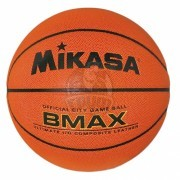 Мяч баскетбольный тренировочный Mikasa  BMAX-C Indoor №6