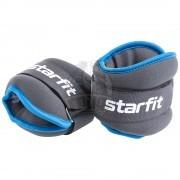 Утяжелители для рук и ног Starfit 2*0.5 кг