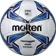 Мяч футзальный профессиональный Molten F9V4800 FIFA №4