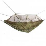 Гамак с противомоскитной сеткой