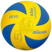Мяч волейбольный детский Mikasa SKV5