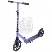 Самокат 2-х колесный Ridex Stealth (фиолетовый)