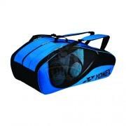 Чехол-сумка Yonex на 9 ракеток (бирюзовый)