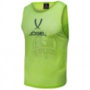 Манишка сетчатая детская Jogel Training Bib (зеленый)