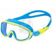 Очки-маска для плавания детские 25Degrees Hyper (голубой/лаймовый)