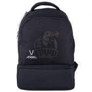 Рюкзак спортивный Jogel Camp с двойным дном (черный)