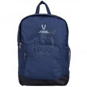 Рюкзак спортивный Jogel Division Travel (синий)