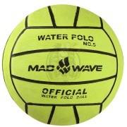 Мяч для водного поло тренировочный Mad Wave №5