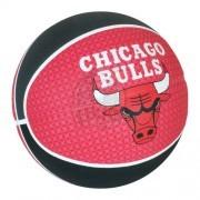 Мяч баскетбольный любительский Spalding Chicago Bulls Outdoor №7