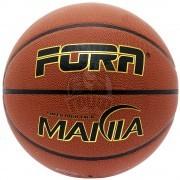 Мяч баскетбольный тренировочный Fora Indoor №7