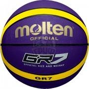 Мяч баскетбольный любительский Molten BGR7-VY Indoor/Outdoor №7