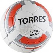 Мяч футзальный игровой Torres Futsal Match №4